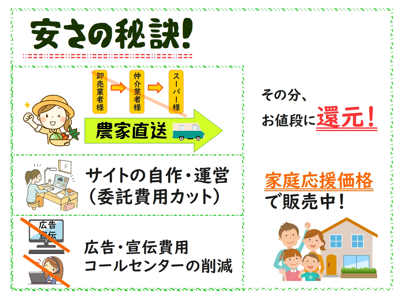 aoyuzu024.jpg
