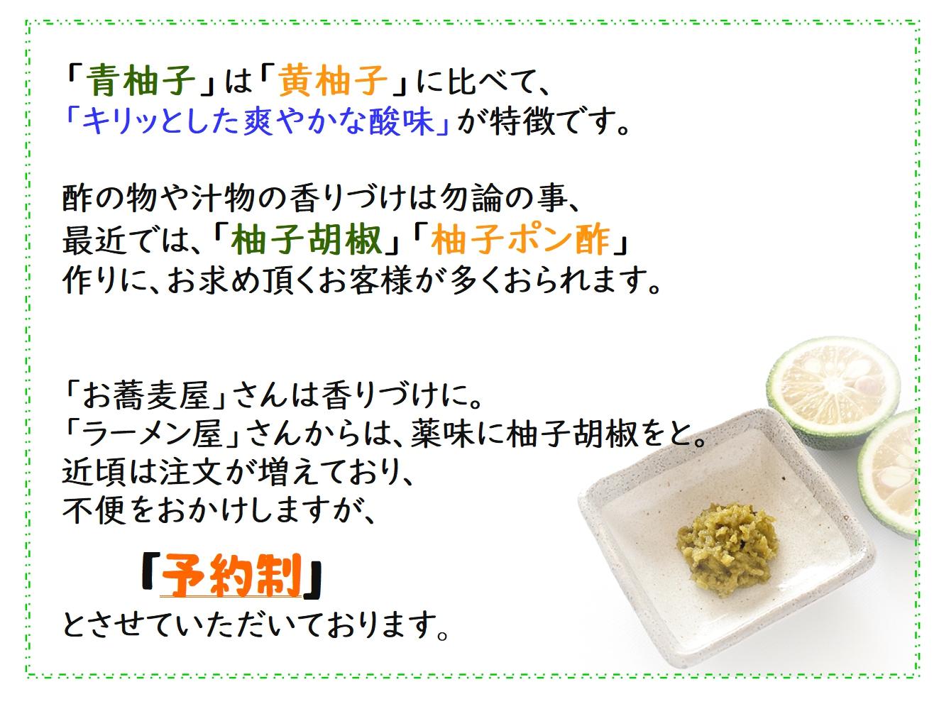 aoyuzu028.jpg