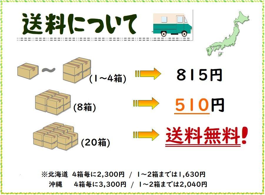 yuzu133.jpg
